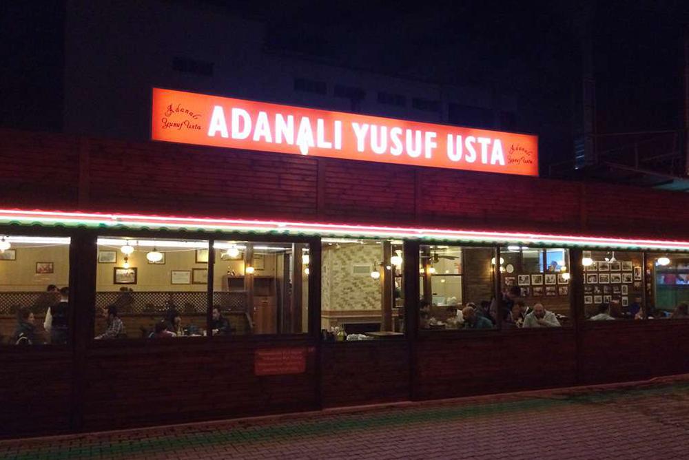 adanali-yusuf-usta1545907514