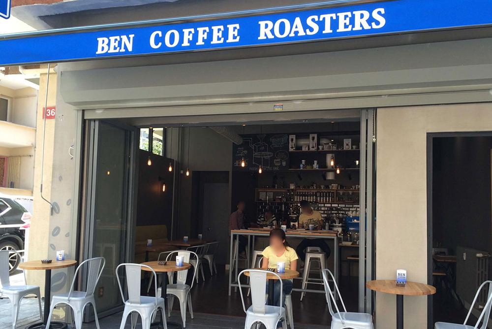 ben-coffee-roasters1545745619