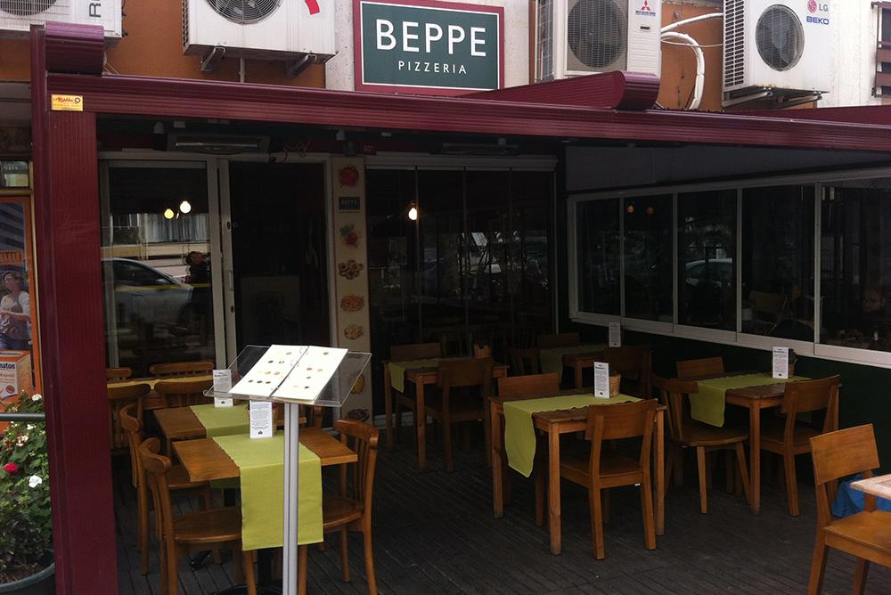 beppe-pizzeria1545902561