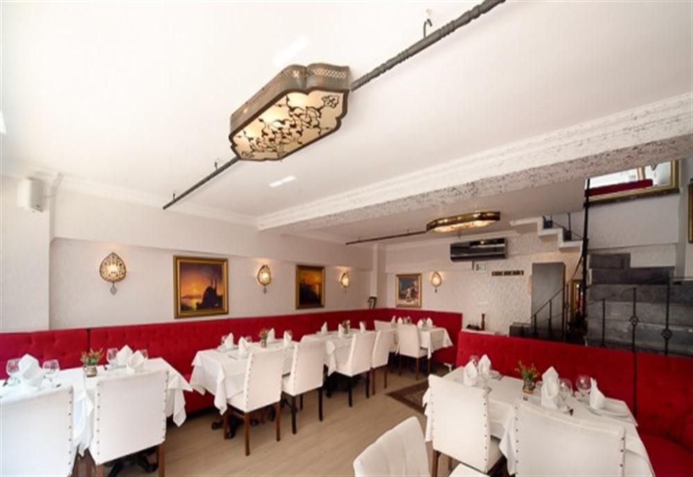 Fuego-Restaurant
