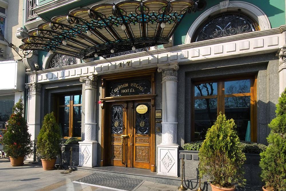 germir-palas-hotel1545039784