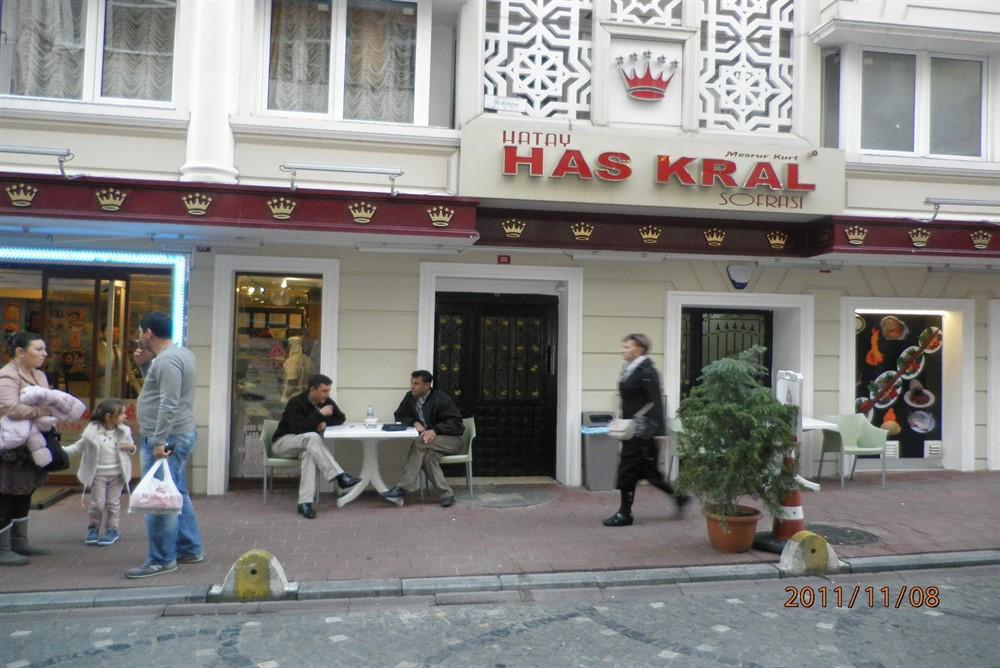 Haskral-Hatay-Sofrasi