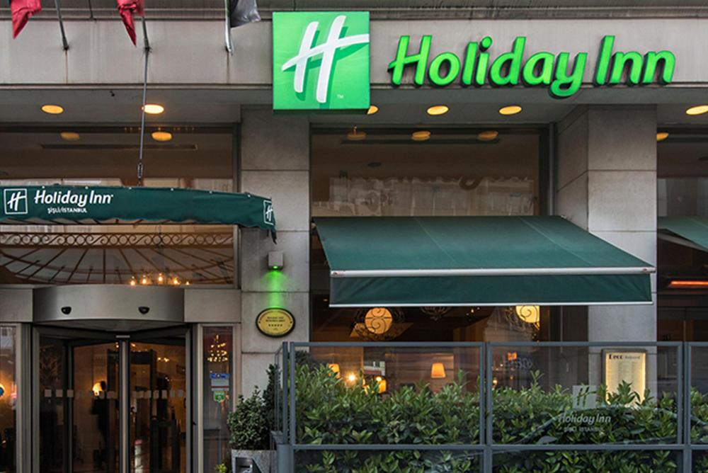 holiday-inn-istanbul-sisli1545047563
