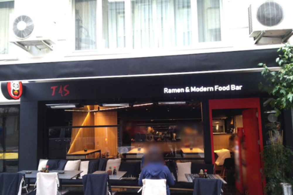 tas-ramen-modern-food-bar1545900938