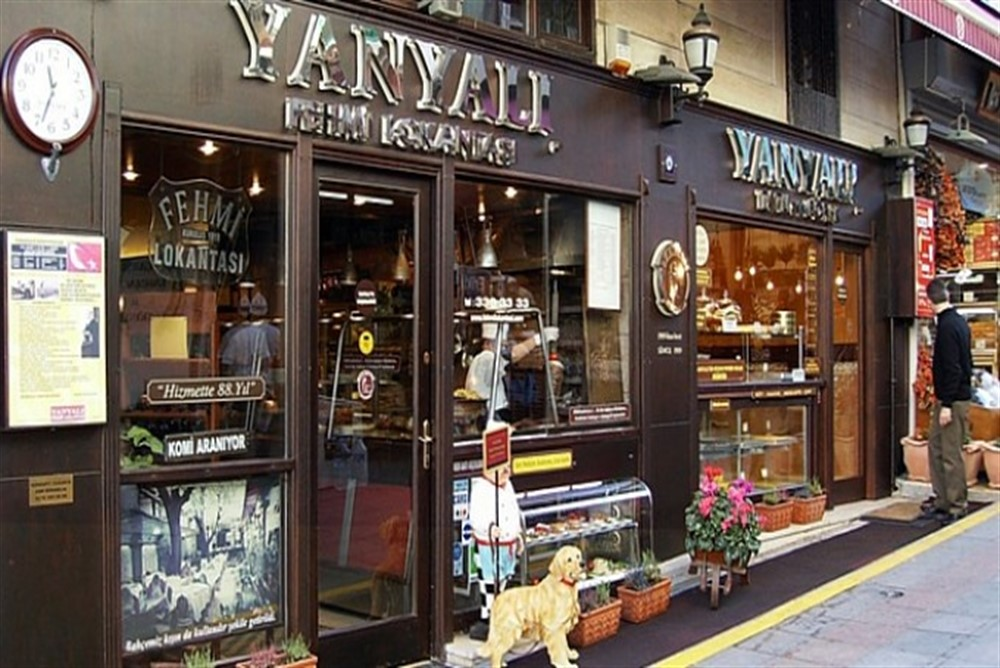 Yanyali-Fehmi-Lokantasi